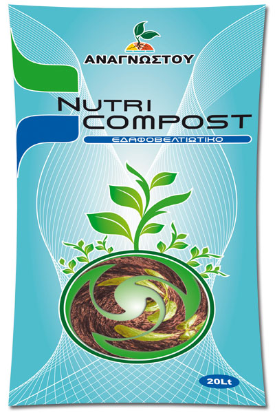 nutricompost
