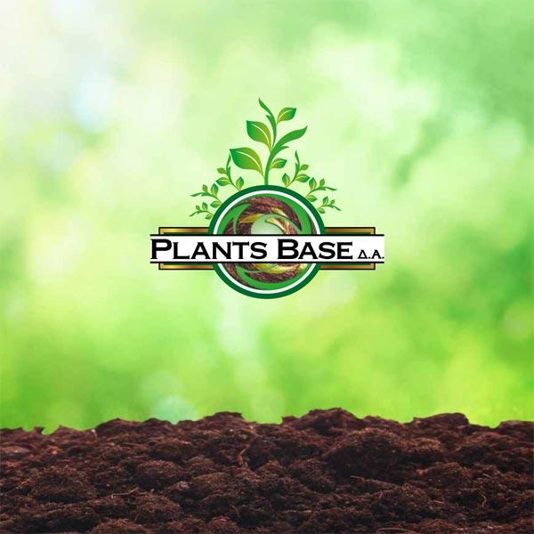 Plants Base ΔΑ - Κατάλογος προϊόντων 2017