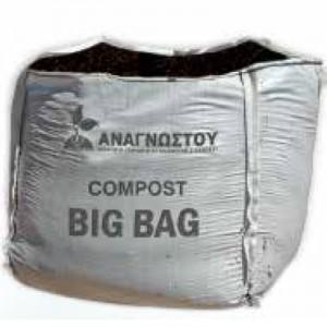 Compost BIG BAG