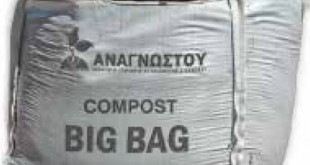 Compost BIG BAG
