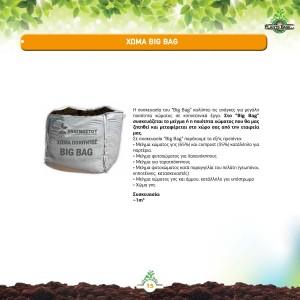 plantsbase-2015-15