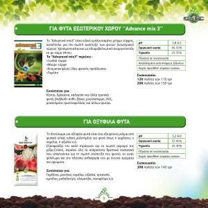 plantsbase-2015-5